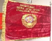 Кировоградское высшее лётное училище ГА