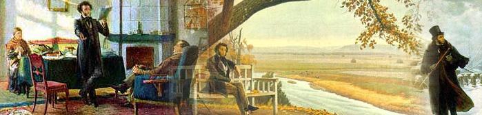 биография, портреты А.С.Пушкина